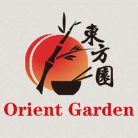 Orient Garden